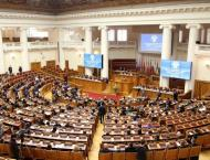 Irregularities at Moldovan Elections Did Not Affect Vote Outcome  ..