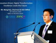 "CEO Zong 4G Says, ""Innovation Driven Digital Transformation is  .."