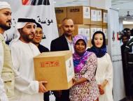 UAE Embassy in Jordan supervises winter campaign for Syrian refug ..