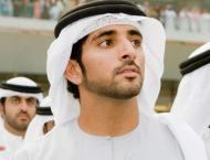 Hamdan bin Mohammed: UAE Tour is a message of love to the world