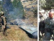 India Urges Pakistan to Immediately Release Pilot Arrested Over K ..