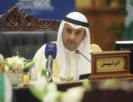 Kuwait, Jordan discuss preparations for London conference