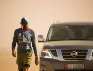 Emirati runner 217km away from reaching Makkah
