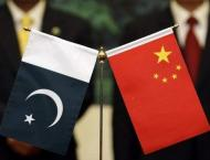 China to invest in 1 million spindles project in SEZs-CHTC