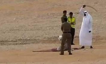 اعدام الباکستاني بتھمة تھریب المخدرات ..