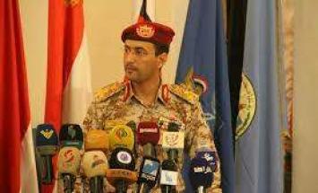 ناطق قوات صنعاء: تنفيذ اتفاق السويد لا ..