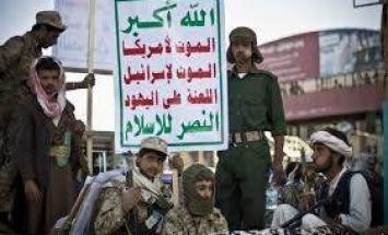 اليمن.. قبائل حجور تسيطر على مواقع استراتيجية ..