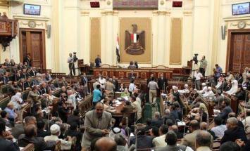 المحكمة الدستورية العليا في مصر تبطل ..