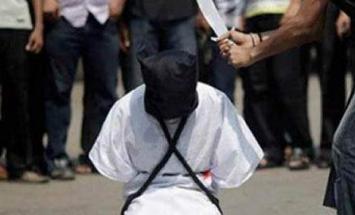اعدام الموطن السوري بتھمة تھریب المخدارات ..