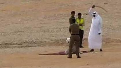 اعدام الباکستاني بتھمة تھریب المخدرات في المملکة العربیة السعودیة