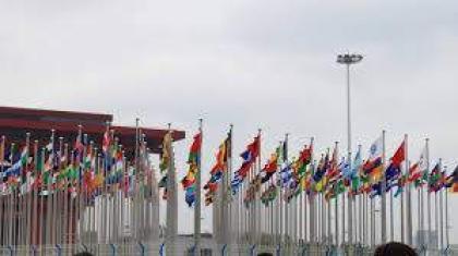 ممثلو الأجهزة الأمنية لدول منظمة شنغهاي يناقشون في الهند مسألة مكافحة الإرهاب السيبراني