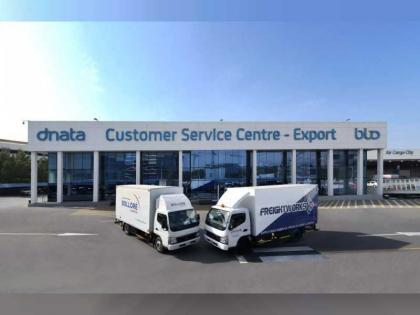 دناتا تعزز مركزها في صناعة الشحن المحلية والعالمية