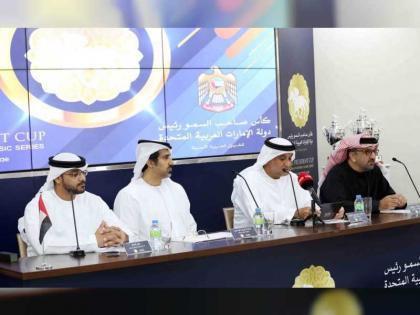 إعلان أجندة النسخة الـ/26/ من كأس رئيس الدولة للخيول العربية