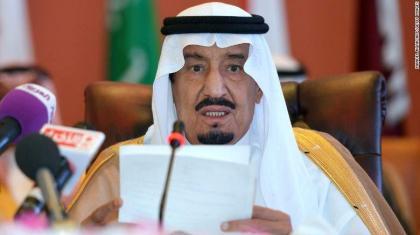 اجتماع في الكويت لمتابعة تنفيذ اجتماع مكة وتحضير لمؤتمر مبادرة لندن 2019