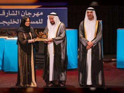 سلطان القاسمي يشهد حفل ختام مهرجان الشارقة للمسرح الخليجي و يكرم الفائزين