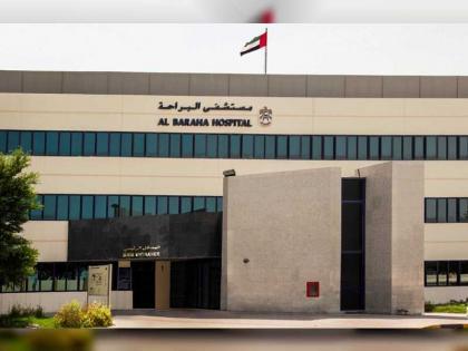 """الصحة"""" تعلن إعادة تسمية مستشفى البراحة بدبي بـ""""مستشفى الكويت"""""""