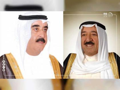 حاكم أم القيوين يهنىء أمير الكويت باليوم الوطنى وذكرى تحرير بلاده