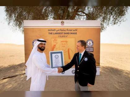 لوحة أمير الكويت التي أهدتها الامارات تدخل سجل غينيس للأرقام القياسية
