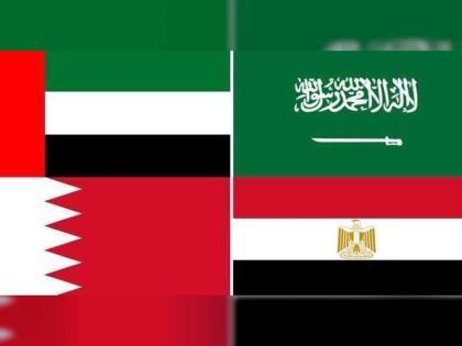الدول الأربع المقاطعة : الاجراءات ضد النظام القطري ليست حصارا وانما من أجل حماية أمننا القومي