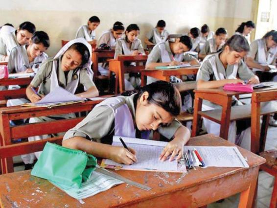 Punjab Education Department's inefficiency: Answer paper leaked before exams