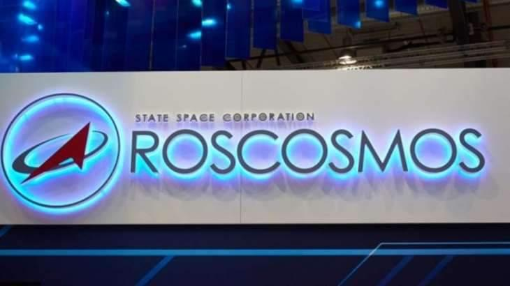 Russia's Roscosmos on Way Out of Crisis