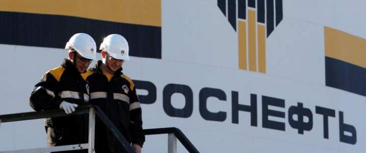 BP Says Agreed With Rosneft to Jointly Develop 2 Oil, Gas Sites in Sakha Republic