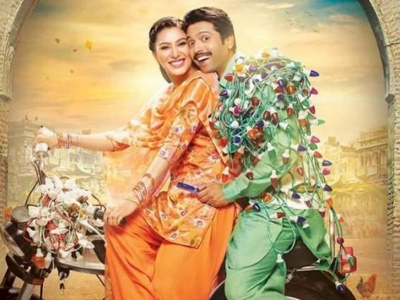 Load Wedding wins Viewer's Choice Award at Indian Film Festival