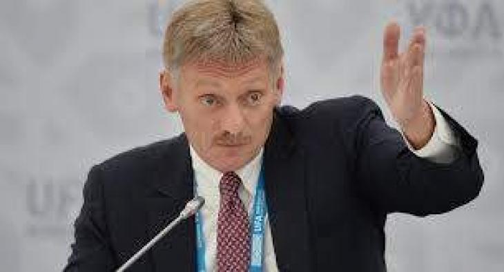 Kremlin Denies Allegations Russia Changed Stance on Venezuela Situation - Peskov