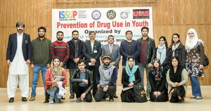 UVAS organised seminar on Prevention of Drug Use in Youth