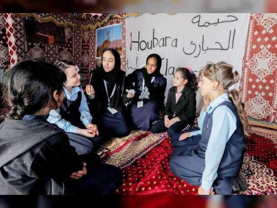 Houbara Conservation Fund rolls out alternative classroom programme for UAE students