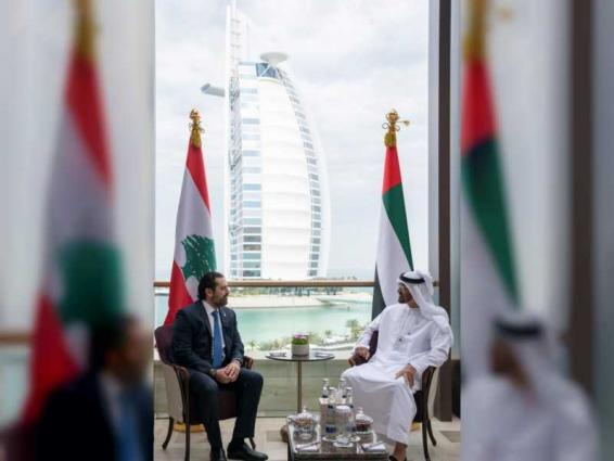 Mohamed bin Zayed receives world leaders, officials during World Government Summit