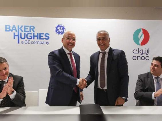 ENOC, Baker Hughes announce co-development of VitalyX lubricant monitoring system