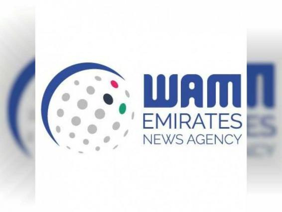 "WAM signs ""News Agencies Tolerance Charter"" with 25 news agencies"