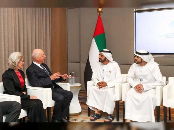 Mohammed bin Rashid receives leaders, officials participating in World Government Summit, update