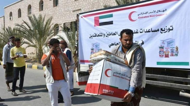 Proceeds of Ataya charity exhibition to establish world-class hospital in Sharjah