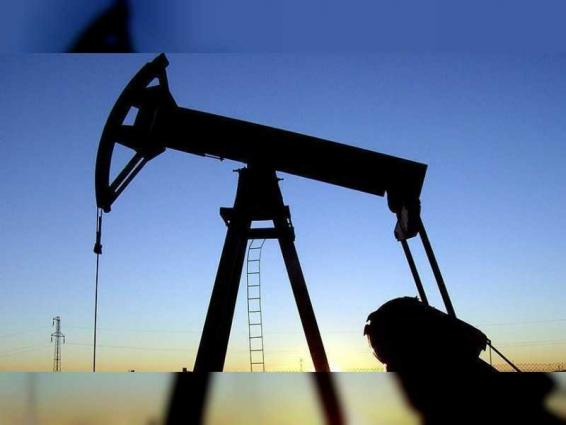 OPEC daily basket price stood at US$61.37 a barrel Friday