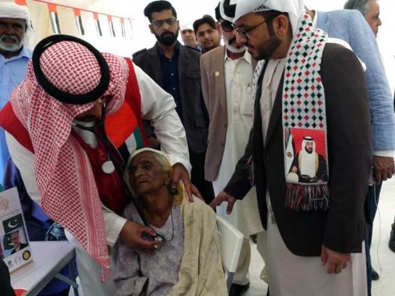 Sheikha Fatima's humanitarian campaign begins in Pakistan