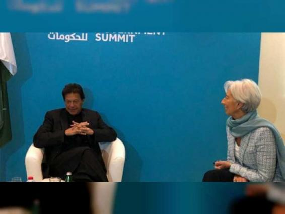 WGS 2019: IMF stands ready to support Pakistan