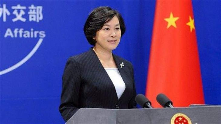 China Hopes for Positive Outcome of Upcoming Trade Talks With US - Foreign Ministry