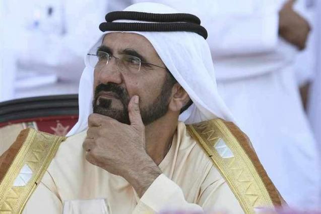 Mohammed bin Rashid receives ILO Director-General