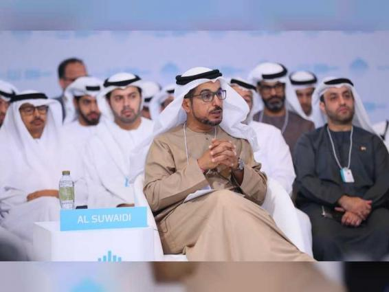 ADFD discusses investing in digital economy at WGS 2019