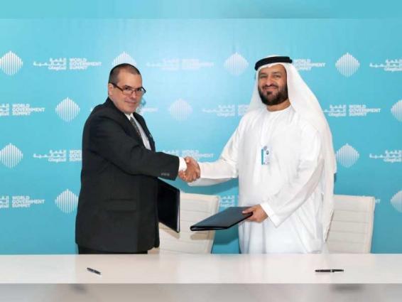 WAM, eight international press agencies sign MoUs on news exchange