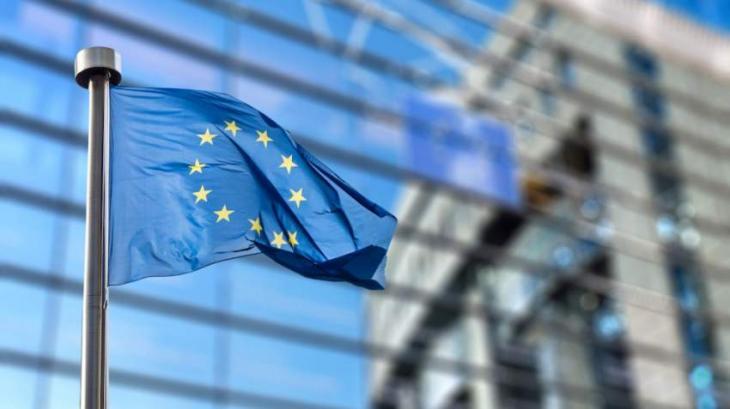 EU Launches Procedure for Suspending Cambodia's Trade Preferences With Bloc - Statement