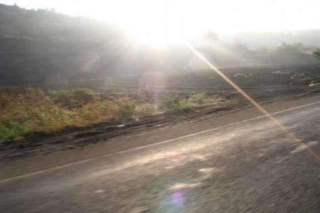 Cold, dry weather expected in most parts of country 11 Feb 2019
