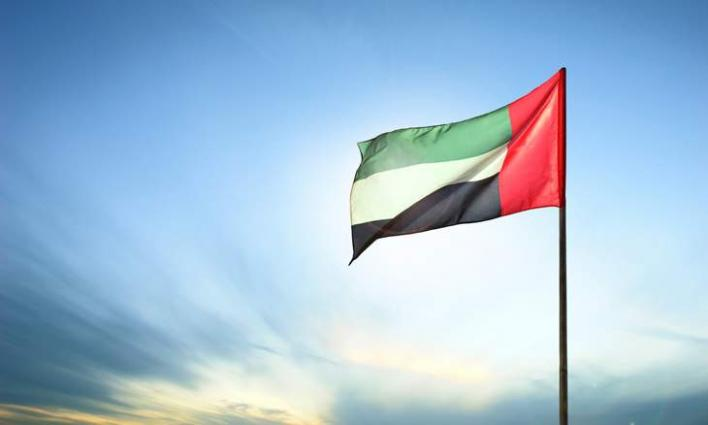 UAE is one of the happiest country in the world, says BCG's report