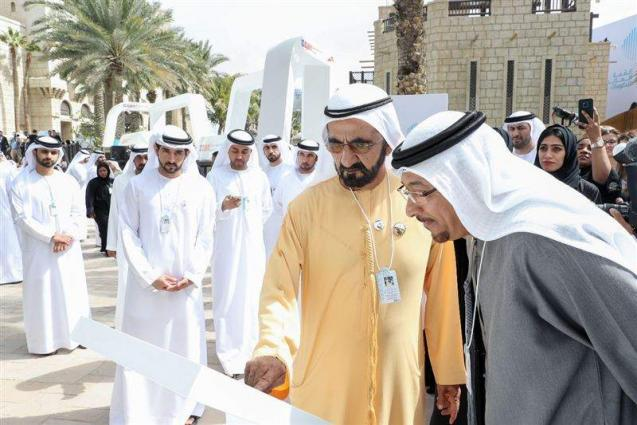 Mohammed bin Rashid launches 'Dubai International Best Practices Centre' at World Government Summit