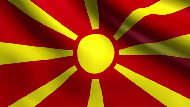 Macedonian Authorities Begin Country's Renaming Under Treaty With Greece