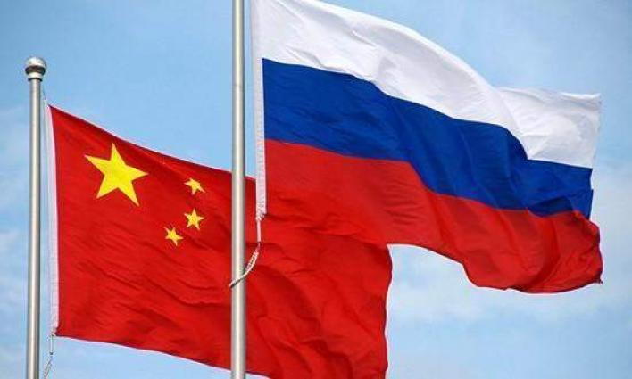 Russian, Chinese Deputy Foreign Ministers Discuss Situation on Korea Peninsula - Statement