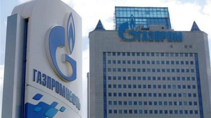 About 50% of Gazprom's Eurobonds Purchased by US Investors - Gazprombank