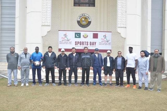 The Embassy of the State of Qatar in Islamabad celebrates Qatar's National Sports Day